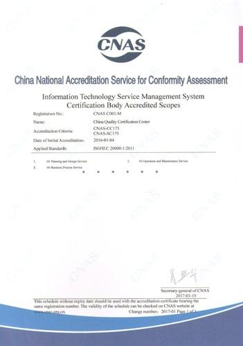 信息技术服务管理体系认证机构认可业务范围(英文)(2017-03-10标准转换、CC175、SC175转换评审)