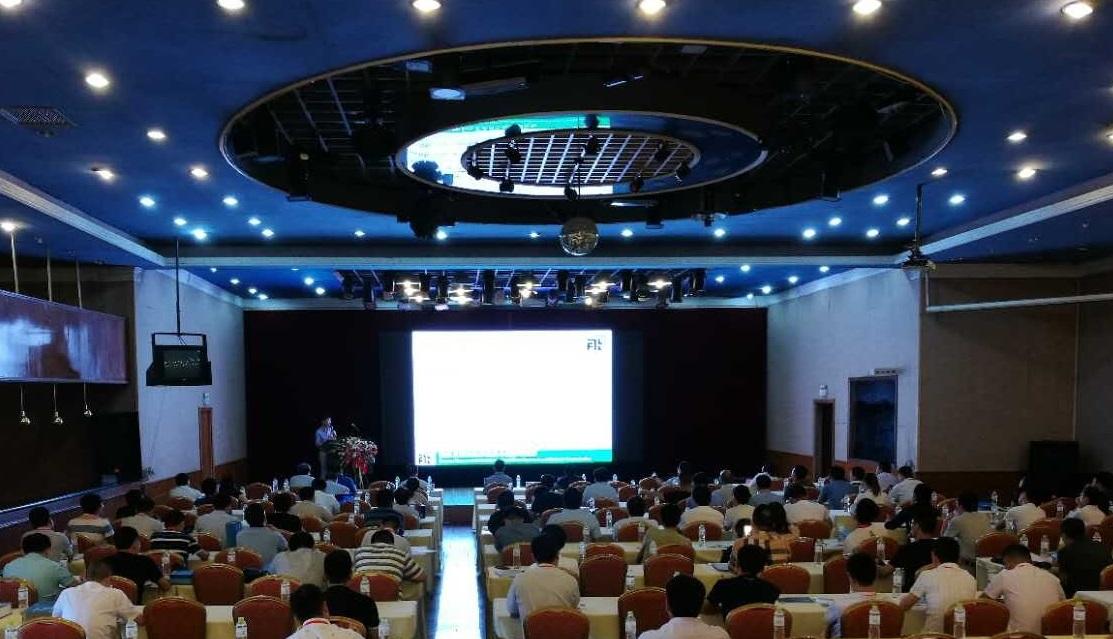 会议照片_用-会议照片